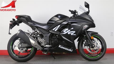 2017 Kawasaki Ninja 300 ABS Winter Test Edition in Tampa, Florida