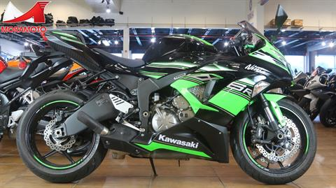 2016 Kawasaki Ninja ZX-6R ABS KRT Edition in Pinellas Park, Florida
