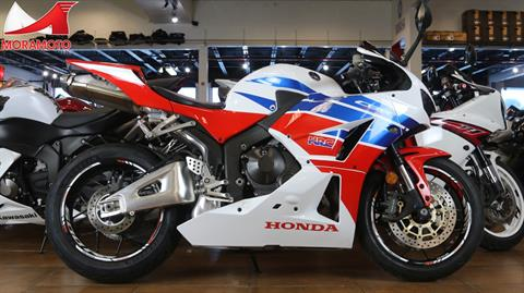 2015 Honda CBR®600RR in Pinellas Park, Florida