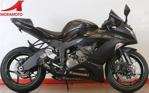 2016 Kawasaki Ninja ZX-6R KRT Edition in Pinellas Park, Florida - Photo 1