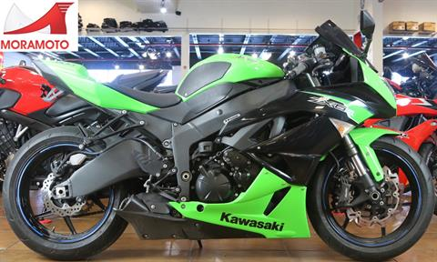 2012 Kawasaki Ninja® ZX™-6R in Pinellas Park, Florida - Photo 1