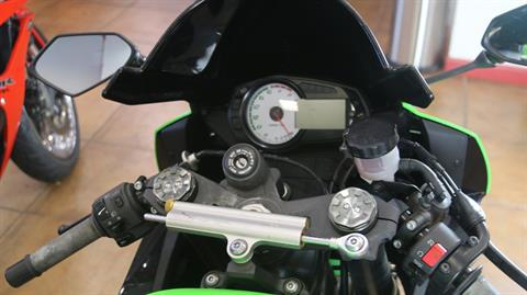 2012 Kawasaki Ninja® ZX™-6R in Pinellas Park, Florida - Photo 7