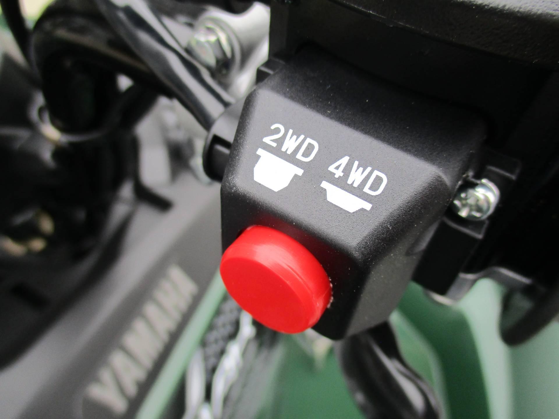 2019 Yamaha Kodiak 450 3