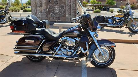 2005 Harley-Davidson FLHTCUI Ultra Classic® Electra Glide® in Washington, Utah - Photo 1