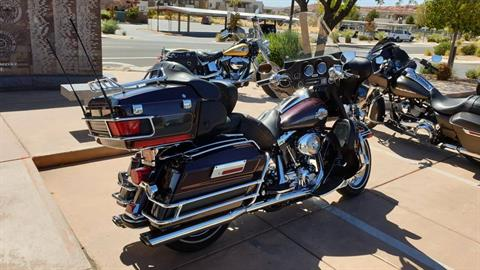 2005 Harley-Davidson FLHTCUI Ultra Classic® Electra Glide® in Washington, Utah - Photo 2