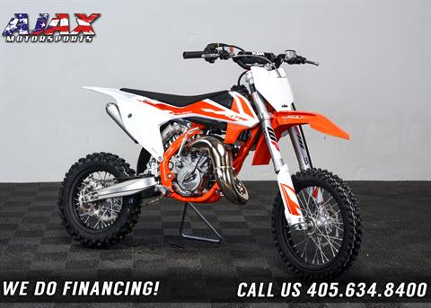 2020 KTM 65 SX in Oklahoma City, Oklahoma - Photo 3