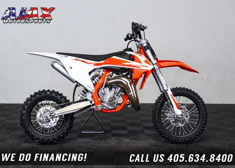 2020 KTM 65 SX in Oklahoma City, Oklahoma - Photo 8