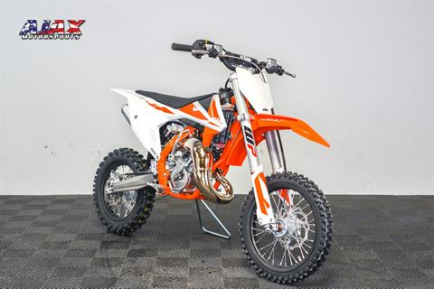 2019 KTM 65 SX in Oklahoma City, Oklahoma