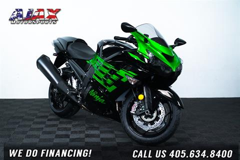 2020 Kawasaki Ninja ZX-14R ABS in Oklahoma City, Oklahoma - Photo 6