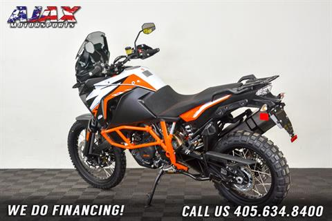 2020 KTM 1290 Super Adventure R in Oklahoma City, Oklahoma - Photo 6