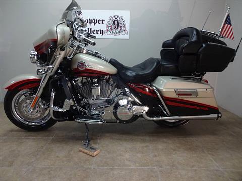 2006 Harley-Davidson CVO™ Screamin' Eagle® Ultra Classic® Electra Glide® in Temecula, California