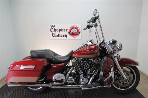 2009 Harley-Davidson Road King® in Temecula, California - Photo 1