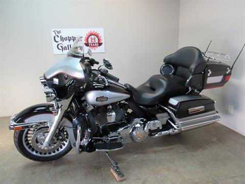 2010 Harley-Davidson Ultra Classic® Electra Glide® in Temecula, California - Photo 20