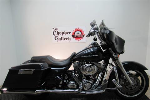 2010 Harley-Davidson Street Glide® in Temecula, California - Photo 1