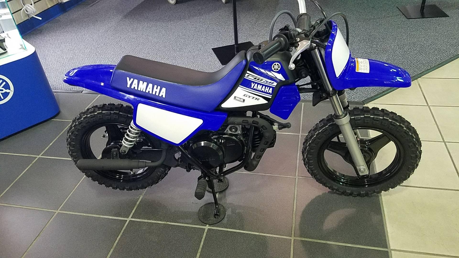 2017 Yamaha PW50 3