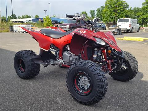 2019 Yamaha YFZ450R SE in Cambridge, Ohio - Photo 1