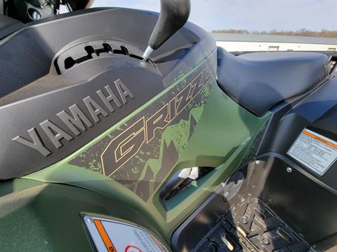 2021 Yamaha Grizzly EPS XT-R in Cambridge, Ohio - Photo 7