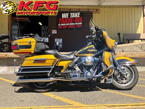 2008 Harley-Davidson Ultra Classic® Electra Glide® in Auburn, Washington - Photo 1
