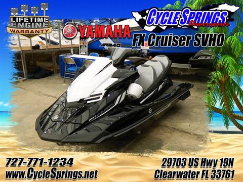 2017 Yamaha FX Cruiser SVHO in Clearwater, Florida