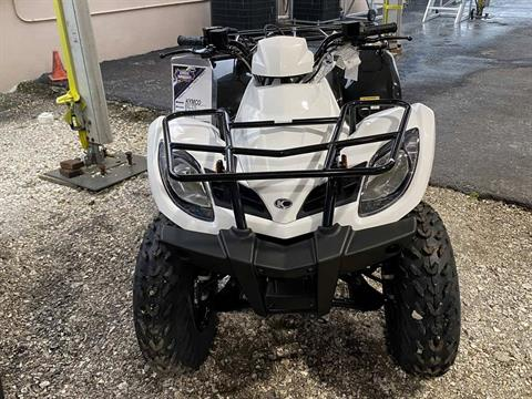 2021 Kymco MXU 270 in Clearwater, Florida - Photo 8