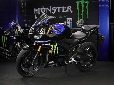 2021 Yamaha YZF-R3 ABS Monster Energy Yamaha MotoGP Edition in Clearwater, Florida - Photo 6