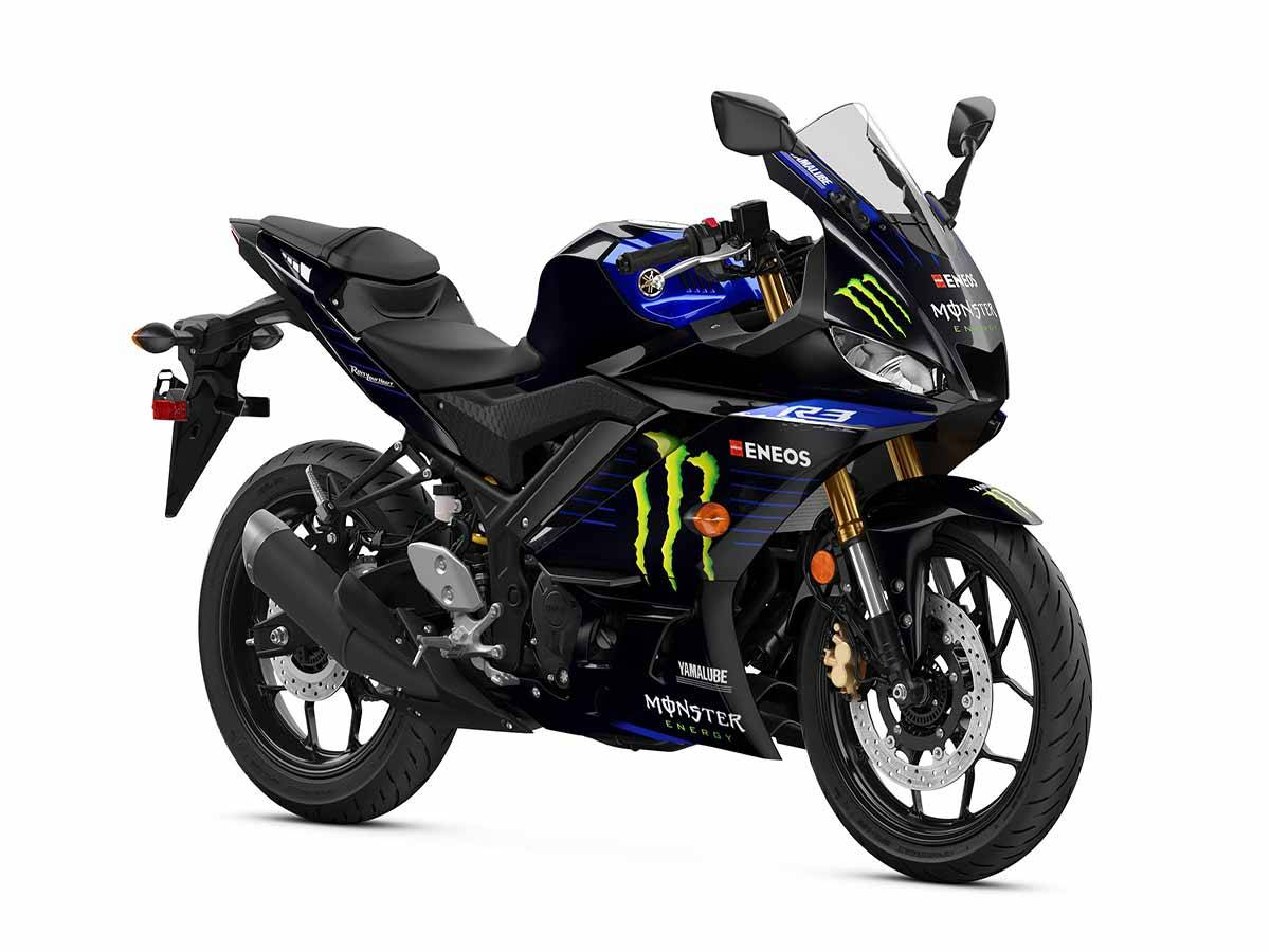 2021 Yamaha YZF-R3 ABS Monster Energy Yamaha MotoGP Edition in Clearwater, Florida - Photo 2