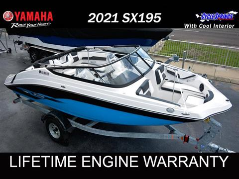 2021 Yamaha SX195 in Clearwater, Florida - Photo 1