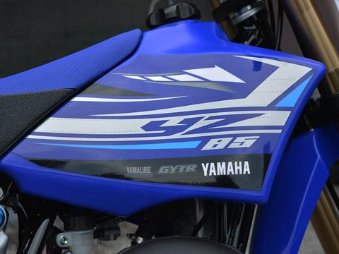 2020 Yamaha YZ85 in Clearwater, Florida - Photo 5