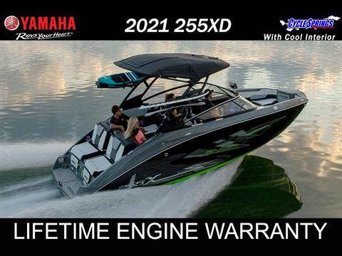 2021 Yamaha 255XD in Clearwater, Florida - Photo 1