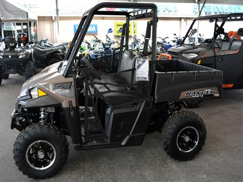 2019 Polaris Ranger 570 EPS in Clearwater, Florida