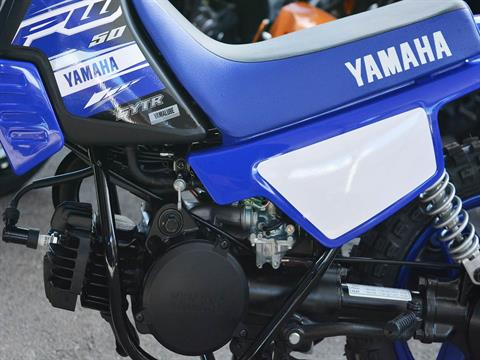 2019 Yamaha PW50 in Clearwater, Florida - Photo 6