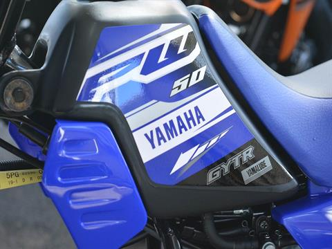2019 Yamaha PW50 in Clearwater, Florida - Photo 7