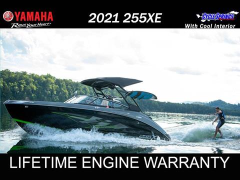 2021 Yamaha 255XE in Clearwater, Florida - Photo 1
