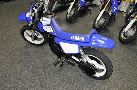 2016 Yamaha PW50 in Roseville, California