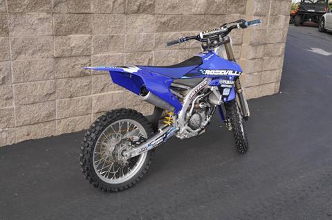 2014 Yamaha YZ250F  in Roseville, California