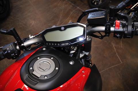 2015 Yamaha FZ-07 in Roseville, California