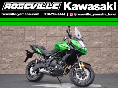 2015 Kawasaki Versys® 650 LT in Roseville, California