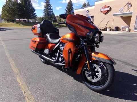 2020 Harley-Davidson Ultra Limited in Green River, Wyoming - Photo 9