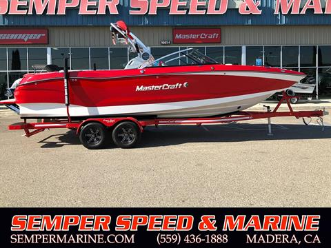 2020 Mastercraft X26 in Madera, California