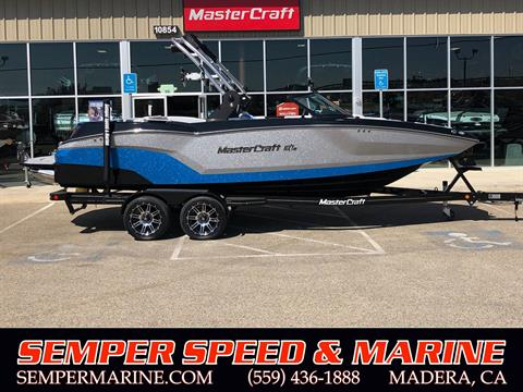 2020 Mastercraft NXT22 in Madera, California