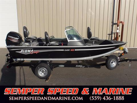 2017 Alumacraft Classic 165 Sport Upgraded in Madera, California