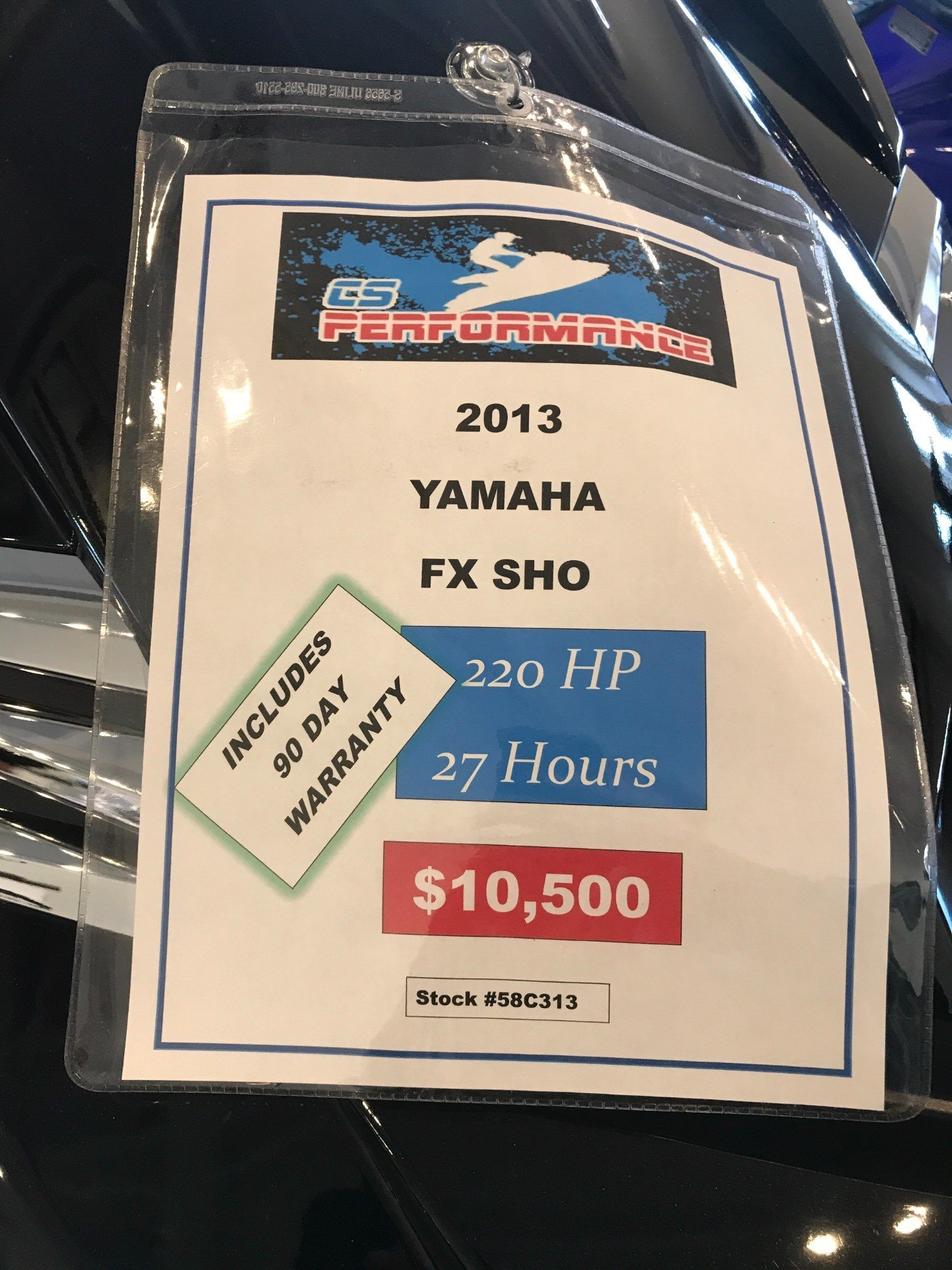 2013 Yamaha FX® SHO in Mooresville, North Carolina