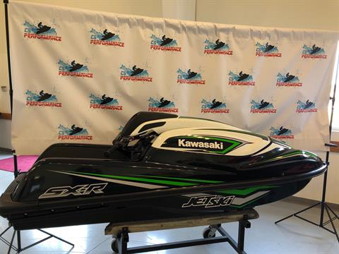 2017 Kawasaki JET SKI SX-R in Mooresville, North Carolina - Photo 1