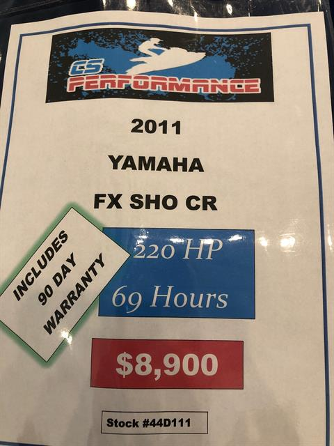 2011 Yamaha FX Cruiser® SHO in Mooresville, North Carolina