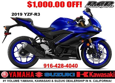 2019 Yamaha YZF-R3 in Sacramento, California - Photo 1