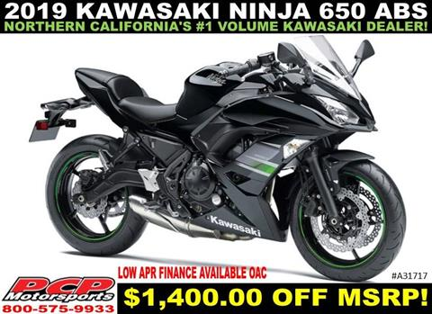 2019 Kawasaki Ninja 650 ABS in Sacramento, California - Photo 1