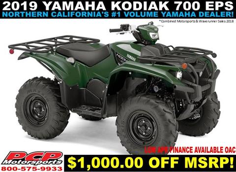 2019 Yamaha Kodiak 700 EPS in Sacramento, California - Photo 1