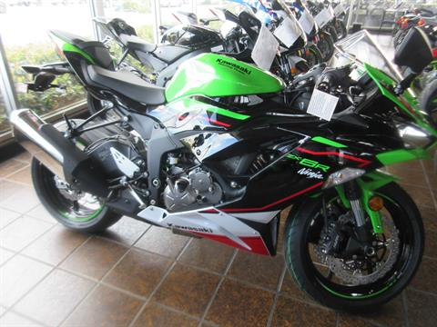 2021 Kawasaki Ninja ZX-6R ABS KRT Edition in Sacramento, California - Photo 1