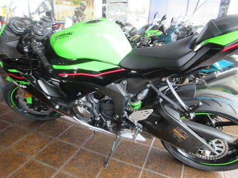 2021 Kawasaki Ninja ZX-6R ABS KRT Edition in Sacramento, California - Photo 3