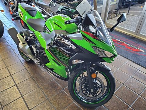2020 Kawasaki Ninja 400 ABS KRT Edition in Sacramento, California - Photo 6